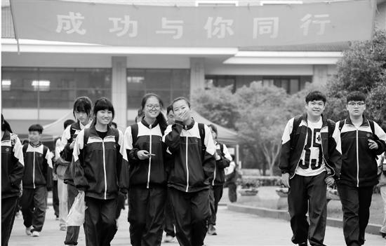 浙江29万人报名新高考 考试天数三天变两天