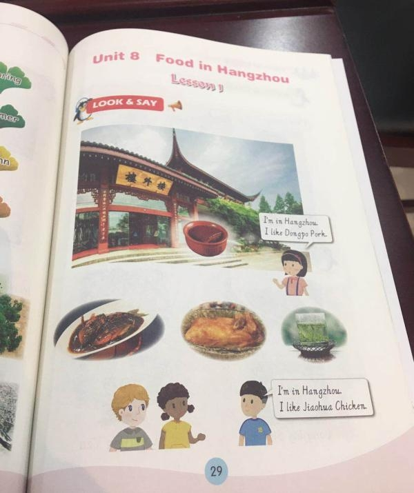教材中介绍了杭州的叫化鸡、东坡肉、西湖醋鱼。  教材封面也是杭州元素。   浙江在线9月14日讯(浙江在线记者 梁建伟 姜赟 通讯员 戴欣然 陈宏程)说了很多年,终于变成了现实。从这个学期起,杭州众多公办小学的一年级伢儿开始上英语课,而且用上了自己的英语教材市编地方课程《English for KIDS》(杭州出版社出版)。   早在两年多前,杭州市就有了这样的想法。昨天,杭州市教育局的一位负责人对记者说,杭州基础教育的水平已经达到了一年级开设英语课的条件,杭州城市发展的国际化目标让这个想法变得越发清